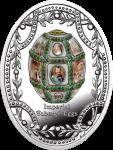1 $ 2015 Niue Island - Imperial Faberge Eier - Faberge Ei zum 15 Thronjubiläum Egg