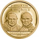 1500 Schillings 2014 Tansania - Canonization of the Popes Au