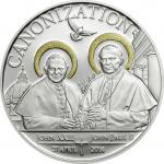 1000 Schillings 2014 Tansania - Canonization of the Popes Ag vergoldet