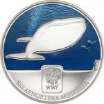 100 Francs 2015 Central African Republic - WWF - World Wildlife Fund - Blue Whale