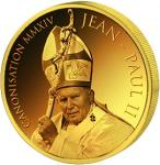 1500 Francs 2014 Benin - Canonization of Jean Paul II