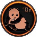 10 Yuan 2015 China - Eclipse of the sun Panda