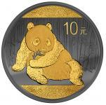 10 Yuan 2015 China - Golden Enigma - Panda - Black Ruthenium