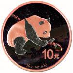 Vorverkauf! 10 Yuan 2016 China - Atlas of Meteorites - Fukang Meteorit China Panda