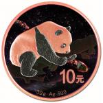 10 Yuan 2016 China - Atlas of Meteorites - Fukang Meteorit China Panda