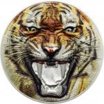 1500 Schillings 2017 Tanzania - Seltene Wildlife - Der Bengal Tiger