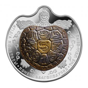100 Tenge 2017 Kasachstan - The Well-Being Coin - Turtle