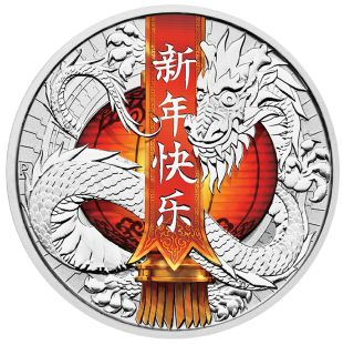 1 $ 2017 Tuvalu - Chinese New Year - Dragon