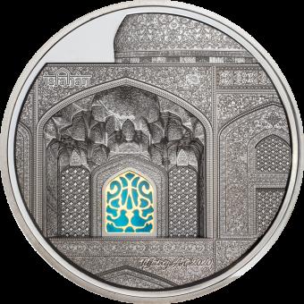 25$ 2020 Palau - Tiffany Art - Isfahan 5oz