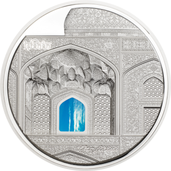 20$ 2020 Palau - Tiffany Art - Isfahan 3oz