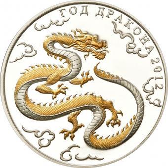 1000 Francs 2012 Togo - Jahr des Drachens