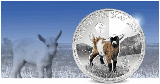 1000 Francs 2015 Benin - Year of the Goat