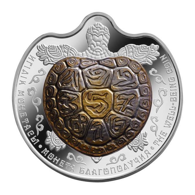 Vorverkauf! 100 Tenge 2017 Kasachstan - The Well-Being Coin - Turtle