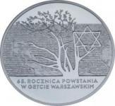 20 zl 2008 Polen - Warschauer Ghetto