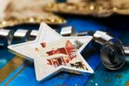 5$ 2012 Samoa - Frohe Weihnachten - Sternmünze