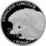 20 Rubel 2011 - Igel