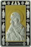 20 Rubel 2012 - Ikone der Allerheiligsten Gottesmutter von Wladimir