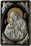 20 Rubel 2011 - Ikone der Allerheiligsten Gottesmutter von Zhirovichy