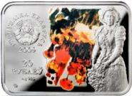 20 Rubel 2009 ilya Yefimovich Repin
