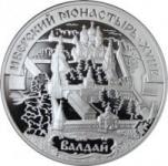 3 Rubel 2002 Russland - Waldai Iwerski Kloster