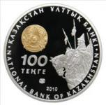 100 Tenge 2010 Kasachstan - Tomyris