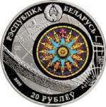 20 Rubel 2008 Segelschiff Sedov