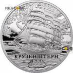20 Rubel 2011 - Segelschiff Kruzenshtern