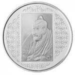 1,50 Euro 2008 Tableau Japonais