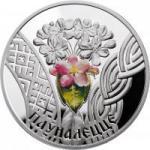 20 Rubel 2010 - Volljährigkeit