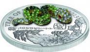 500 Francs 2013 Ruanda - 3D Pave Münze - Jahr der Schlange